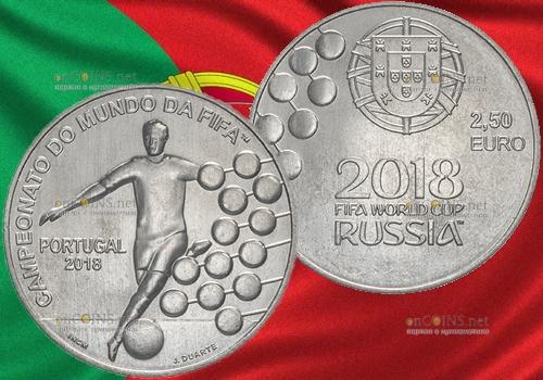 Португалия монета 2,5 евро Чемпионат мира по футболу 2018