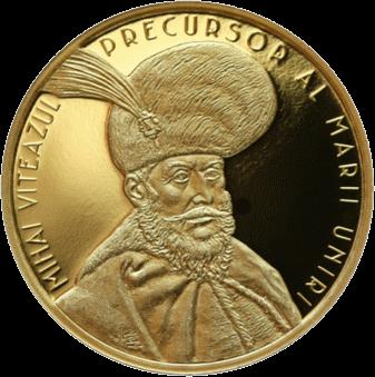 Румыния монета 100 леев Михаил Храбрый, реверс