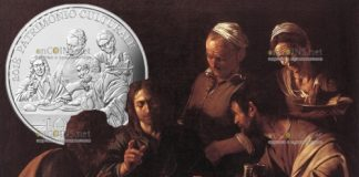 Сан-Марино монета 10 евро Европейский год культурного наследия