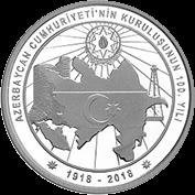 Турция монета 20 лир 100 лет Азербайджанской демократической республики, реверс