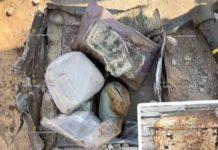 В США нашли необычный клад