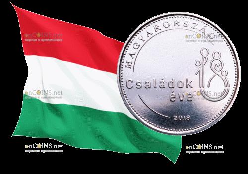 Венгрия монета 50 форинтов Год семьи
