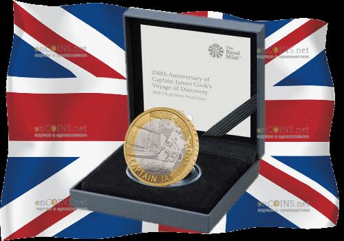 Англия монета 2 фунта Капитан Кук 2018, серебро, подарочная упаковка