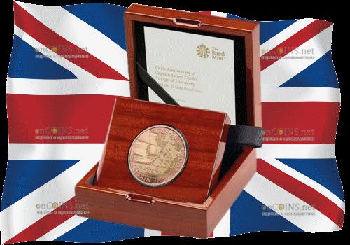 Англия монета 2 фунта Капитан Кук 2018, золото, подарочная упаковка