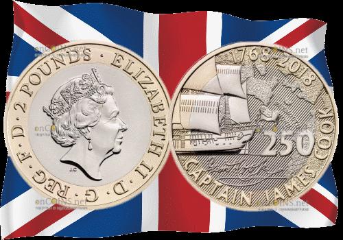 Англия монета 2 фунта Капитан Кук 2018