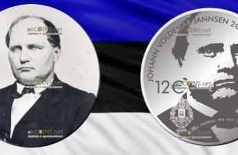 Эстония монета 12 евро 200-лет со дня рождения Иоганна Вольдемара Яннсена