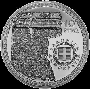 Греция монета 10 евро Пиндар, аверс