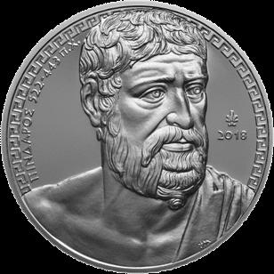 Греция монета 10 евро Пиндар, реверс
