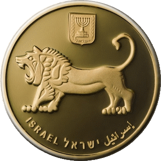 Израиль монета 20 шекелей Кардо-дорога в Иерусалиме, аверс