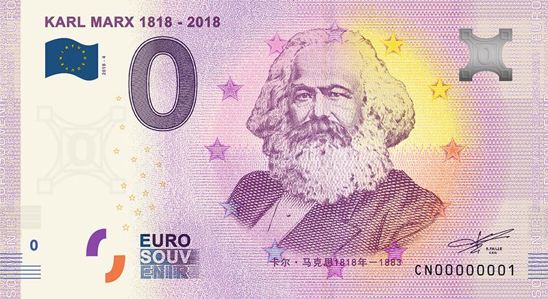 Китай 0 евро 200 лет со дня рождения Карла Маркса