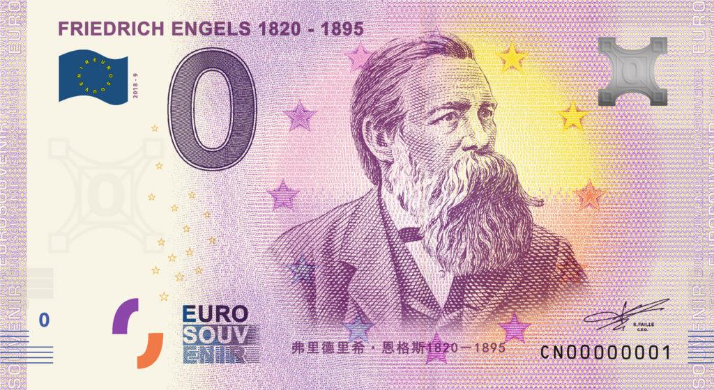 Китай 0 евро Фридрих Энгельс