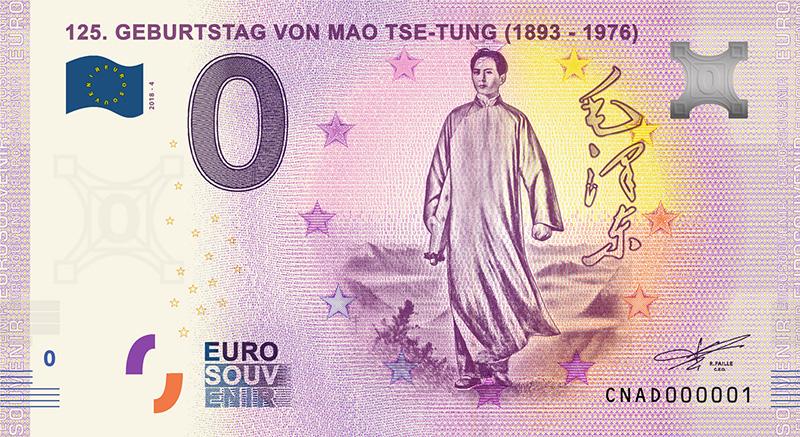 Китай 0 евро Geburtstag Von Mao Tse Tung