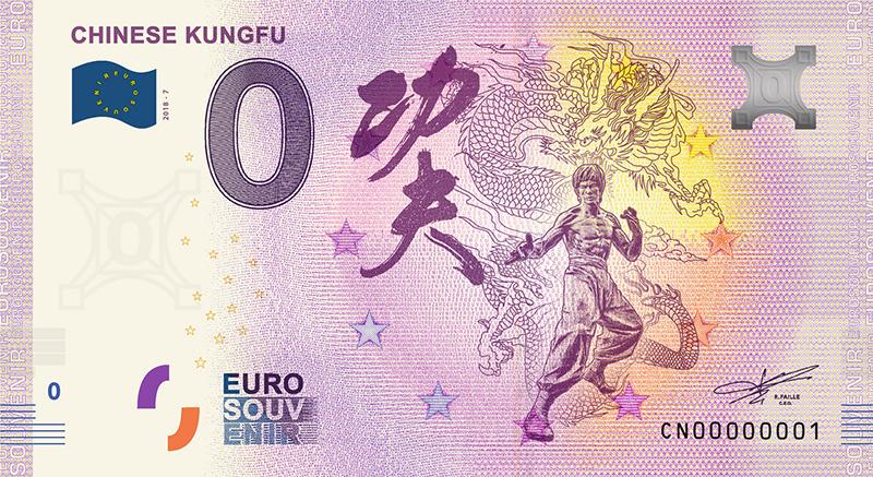 Китай 0 евро Конгфу