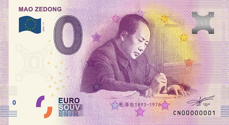 Китай 0 евро Mao Zedong