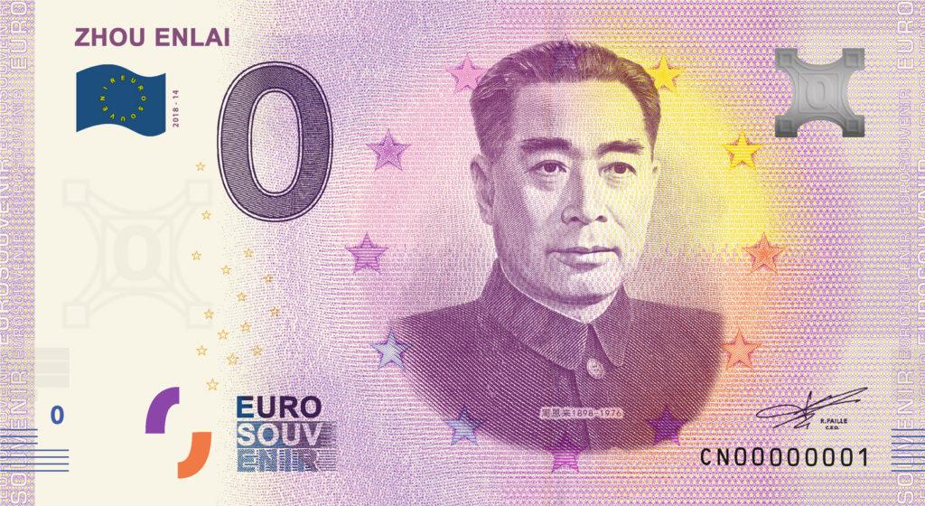 Китай 0 евро Zhou Enlai
