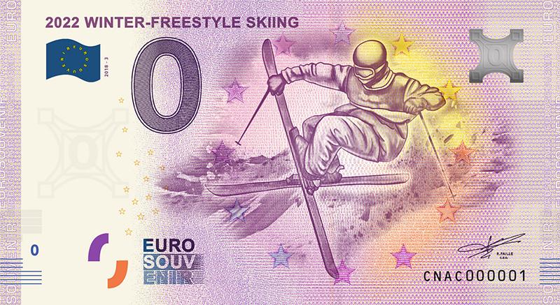 Китай 0 евро Зимние Олимпийские игры 2022 в Пекине - фристайл