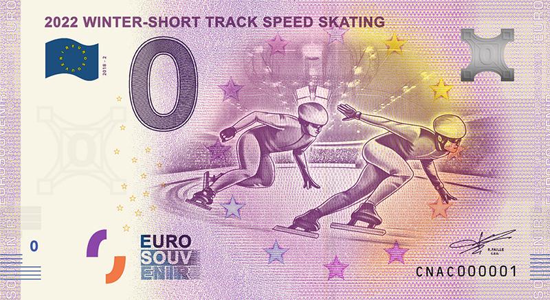 Китай 0 евро Зимние Олимпийские игры 2022 в Пекине - шорт трек
