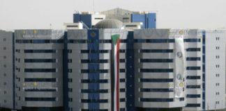 Центральный банк Республики Судан