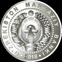 Узбекистан аверс ходовых монет образца 2018 года выпуска