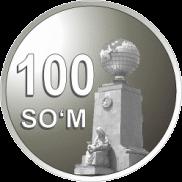 Узбекистан ходовая монета 100 сумов образца 2018 года выпуска, реверс