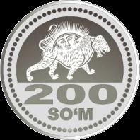 Узбекистан ходовая монета 200 сумов образца 2018 года выпуска, реверс