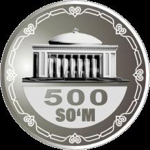 Узбекистан ходовая монета 500 сумов образца 2018 года выпуска, реверс