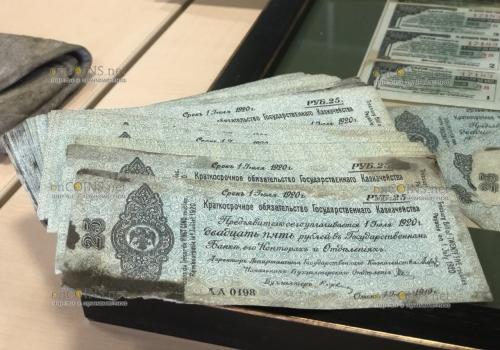 В Красноярске при реконструкции здания нашли старинные банкноты