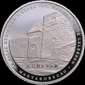 Венгрия монета 10000 форинтов Замок Эгера, реверс
