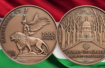 Венгрия монета 2000 форинтов Мемориал национального кладбища Керепеши
