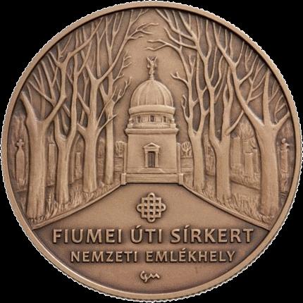 Венгрия монета 2000 форинтов Мемориал национального кладбища Керепеши, реверс