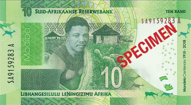 ЮАР памятная банкнота 10 рандов Нельсон Мандела, оборотная сторона