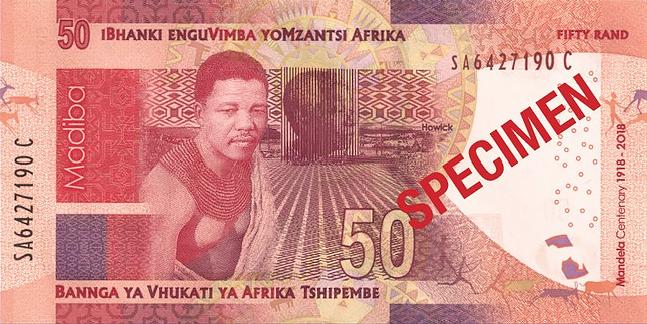 ЮАР памятная банкнота 50 рандов Нельсон Мандела, оборотная сторона