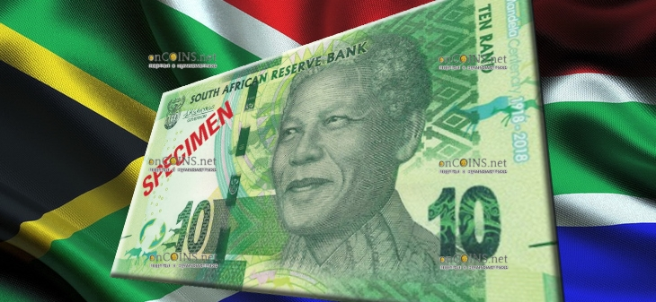 ЮАР выпускает серию банкнот к столетию Нельсона Манделы
