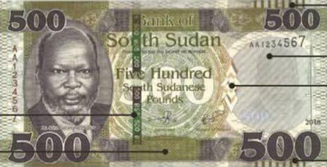 Южный Судан банкнота 500 фунтов, лицевая сторона