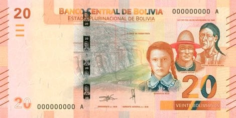 Боливия банкнота 20 боливиано 2018 год, лицевая сторона