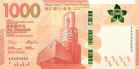 Гонконг банкнота 1000 гонконгских доллара, тип 3, 2018 год, лицевая сторона
