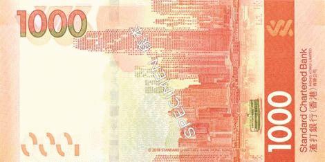 Гонконг банкнота 1000 гонконгских доллара, тип 3, 2018 год, оборотная сторона