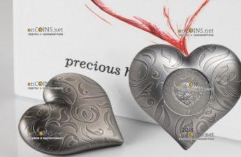 Государство-архипелаг Палау монета 5 долларов Серебряное сердце