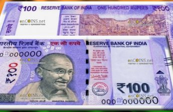 Индия банкнота 100 рупий