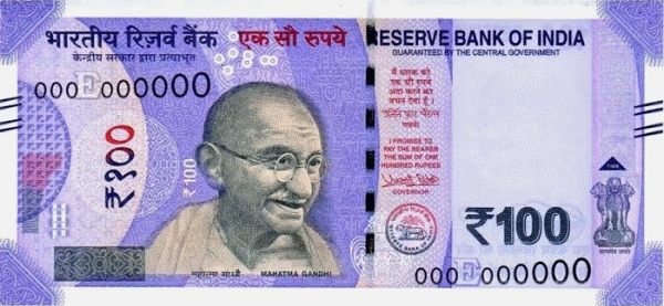 Индия банкнота 100 рупий, аверс