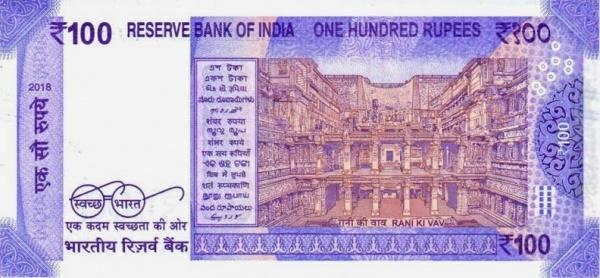 Индия банкнота 100 рупий, реверс