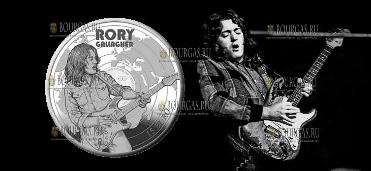 Ирландия монета 15 евро Рори Галлахер