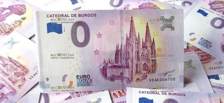 Испания банкноты 0 евро