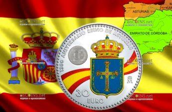 Испания монета 30 евро 1300 лет Королевству Астурия