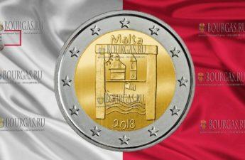 Мальта монета 2 евро Дети и солидарность