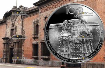 Перу монета 1 соль Национальная школа изобразительных искусств