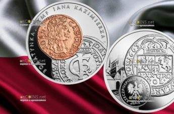 Польша монета 20 злотых монеты времен Яна Казимира Васа