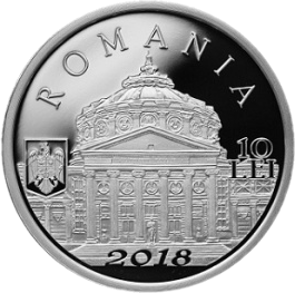 Румыния монета 10 леев 150 лет Бухарестскому филармоническому оркестру, аверс