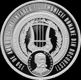 Румыния монета 10 леев 150 лет Бухарестскому филармоническому оркестру, реверс