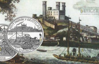 Словакии монета 10 евро пароход Каролина